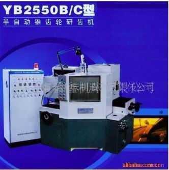 YB2580型半自动锥齿轮研齿机