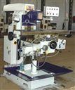 XQ6032卧式万能铣床