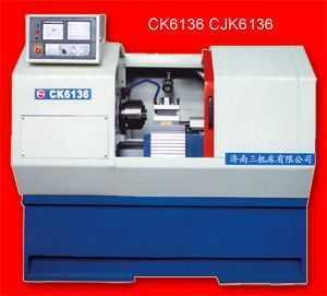 CJK6136数控车床