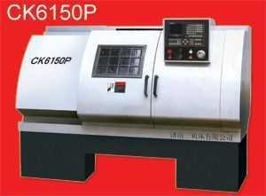 CK6150P数控车床