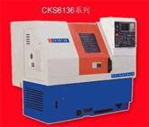 CKS6136数控车床