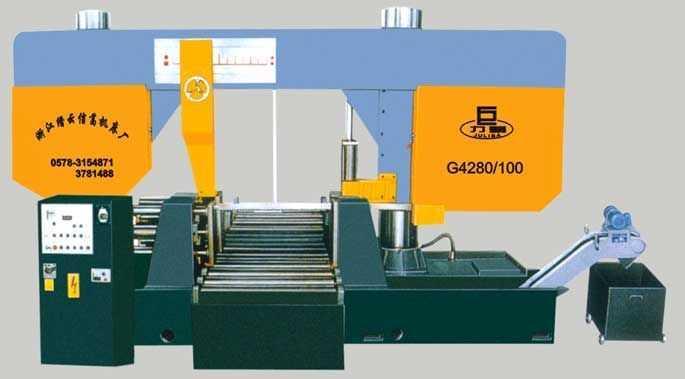 G4280/100立柱卧式带锯床