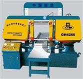 GH4265龙门带锯床