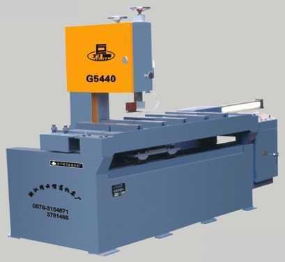 G5440立式带锯床