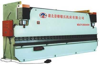 WD67Y-系列液压板料折弯机