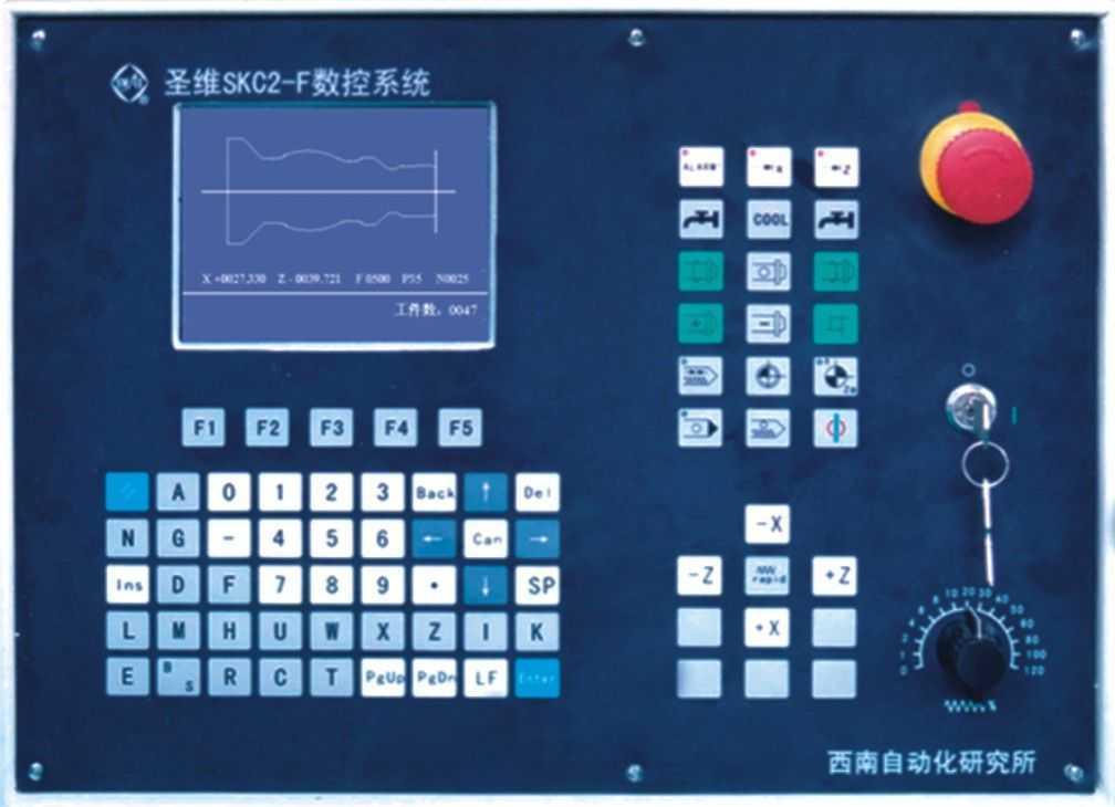 车床数控系统