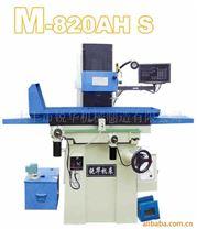 M820-AHS锐华系列卧轴矩台全自动平面磨床