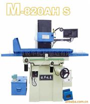 M820-AHS锐华系列全自动平面磨床