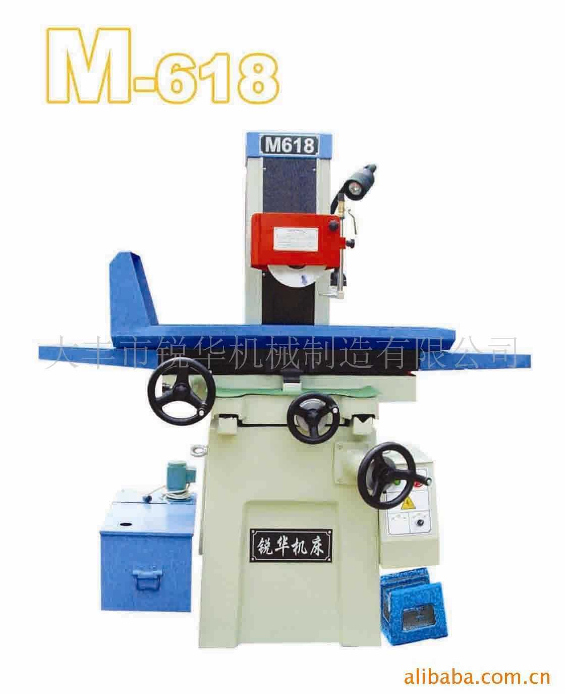 M-618卧轴矩台平面磨床