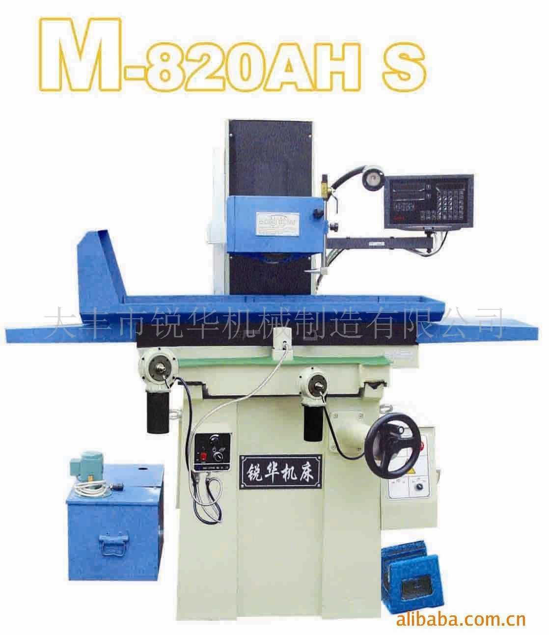 M-820AHS锐华全自动数显平面磨床