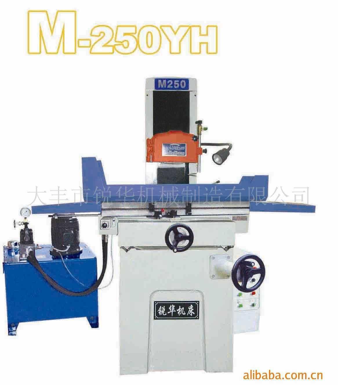 平面磨床/M250YH锐华液压平面磨床