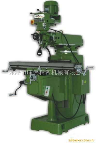 HGM-3H铣床
