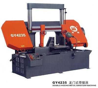 GY系列龙门式带锯床