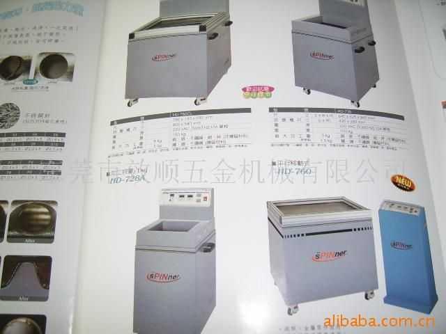 台湾磁力研磨机