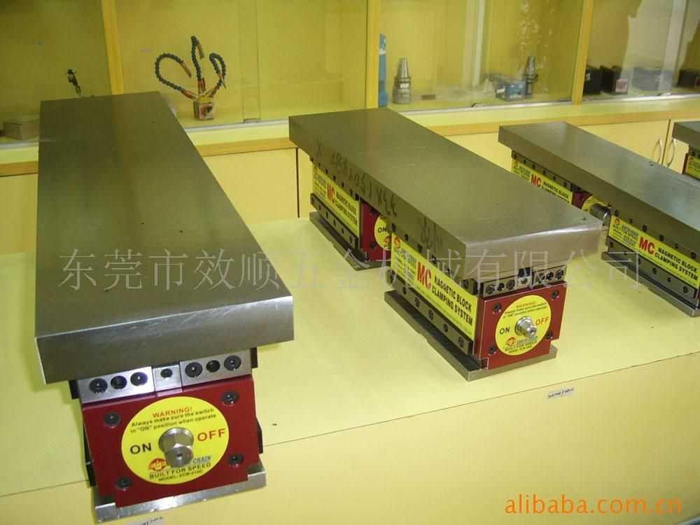 台湾永磁吸盘
