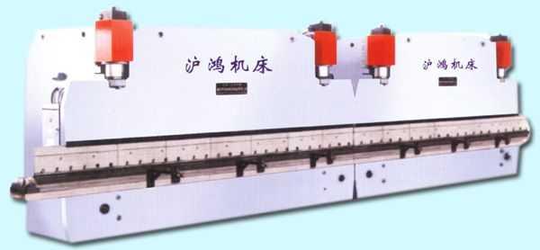 WC67Y系列双机联动板料折弯机