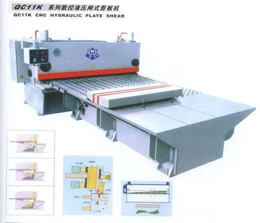 QC11K数控液压闸式剪板机床