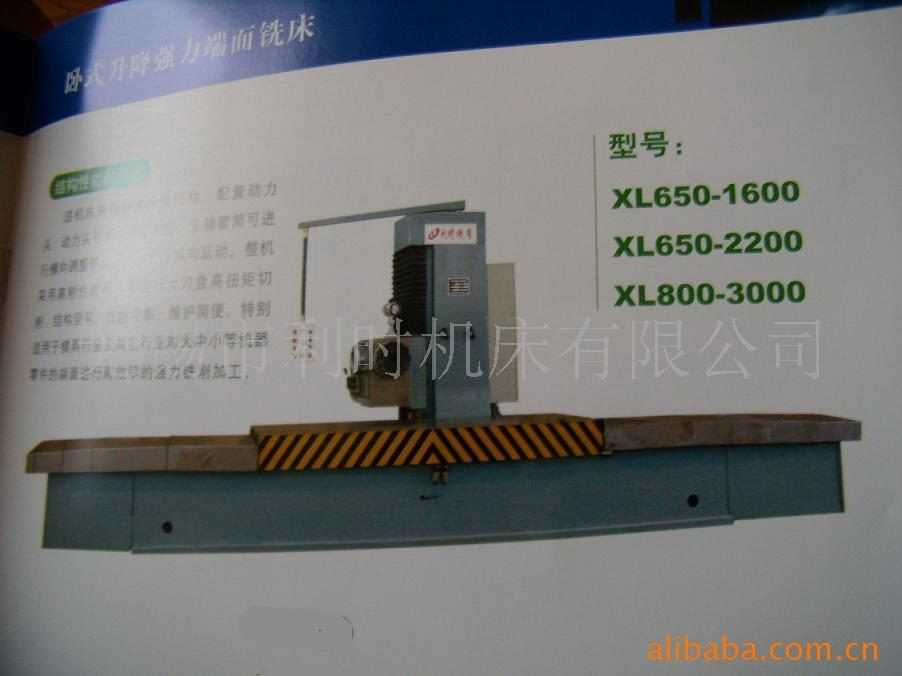 X-650/X-800升降单/双柱端面铣