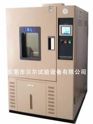 环境试验机/交变湿热试验箱/恒温恒湿机