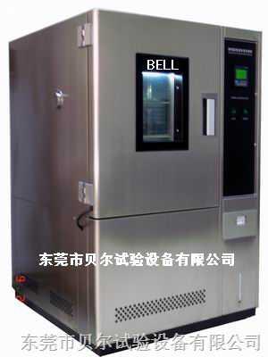 经济型恒温恒湿试验箱