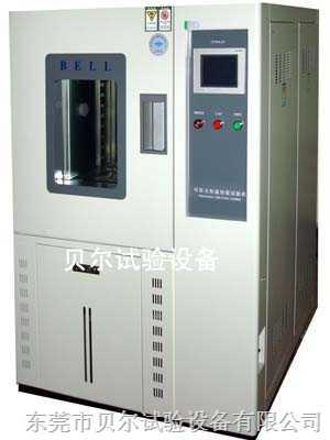 恒温恒湿箱/恒温恒湿试验箱/恒温恒湿测试仪