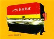 WC67Y三缸液压折弯机
