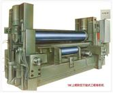 TNC上辊数控万能式三辊卷板机