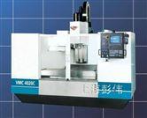 VMC 3016LC立式加工中心