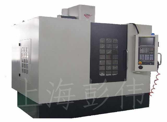 VMC4020C立式加工中心