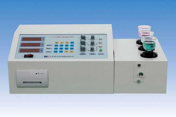 不锈钢分析仪器