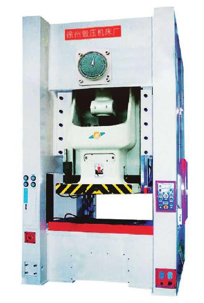 JE31 系列闭式单点压力机