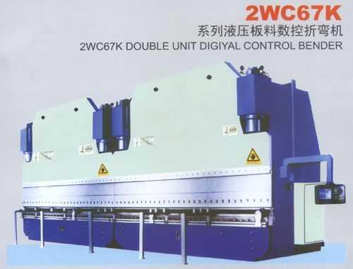 2wc67k液压板料数控折弯机床