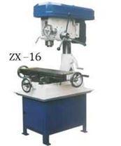 钻铣床ZX-16