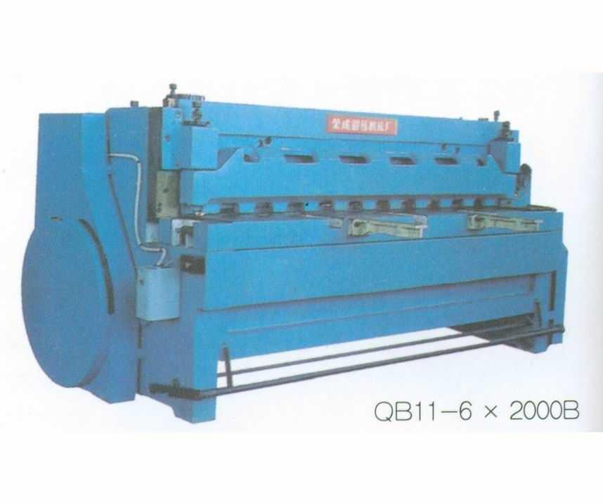 剪板机QB11-6×2000B