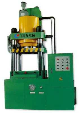 四柱式油压机