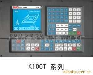 KND车床数控系统