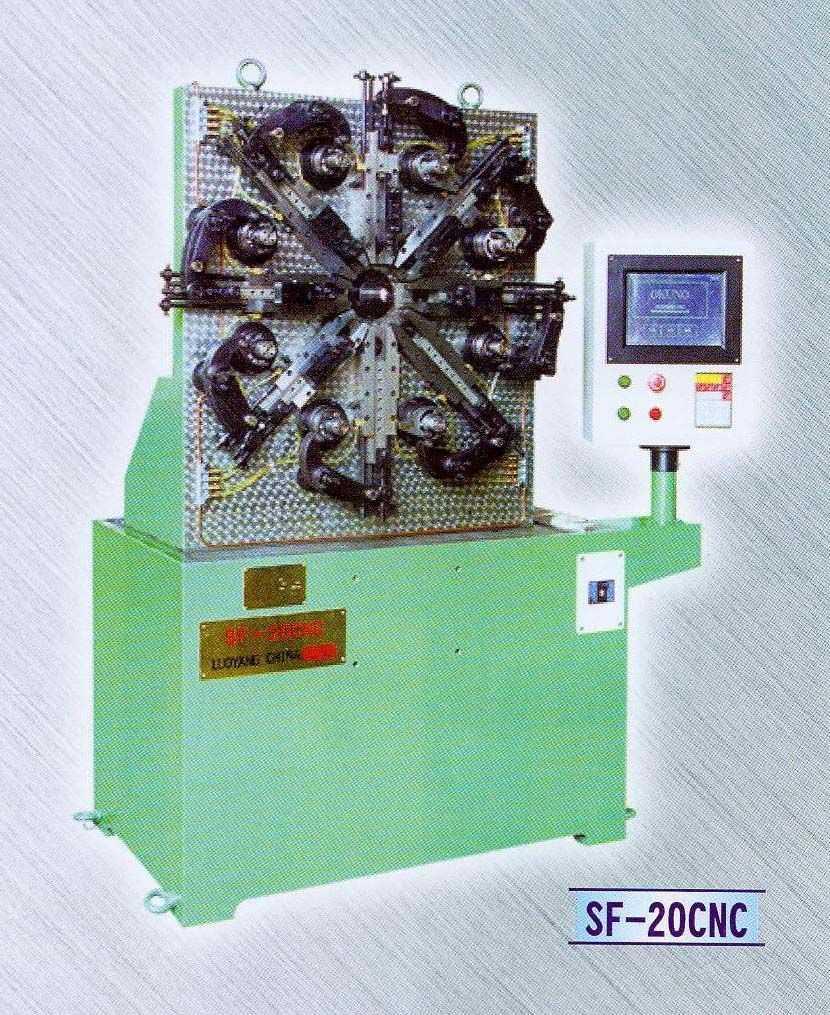 SF-20CNC型数控成型机