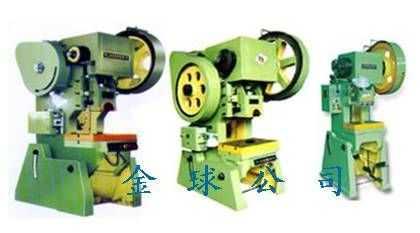 J23 系列开式可倾压力机