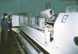 SK7450数控丝杠磨床