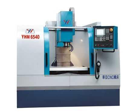 YHM6540 数控铣床