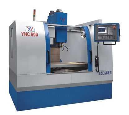 YHC600 加工中心