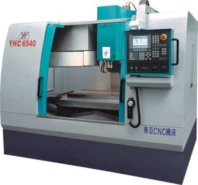 YHC6540 加工中心