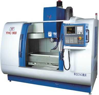 YHC900 加工中心