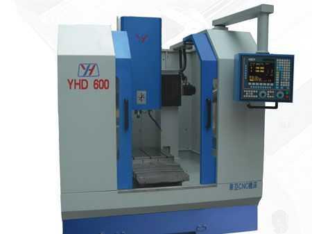 YHD600 数控雕铣机