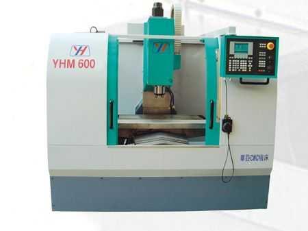 YHM600(A) 数控铣床
