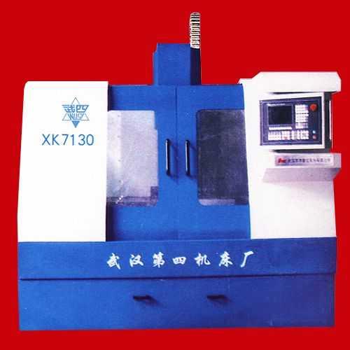 XK7130型数控铣钻床