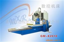 GM-K2010 竞技宝龙门平面磨床