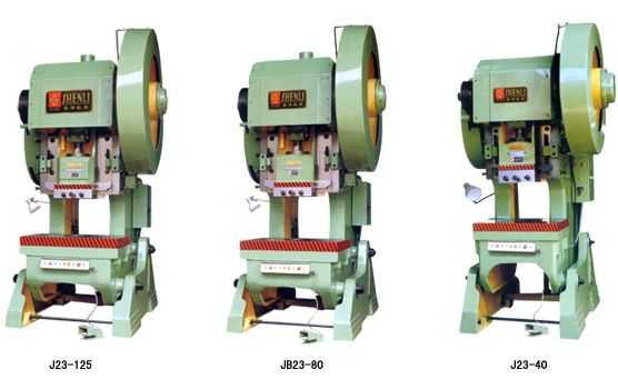 标准型双柱开式可倾式压力机