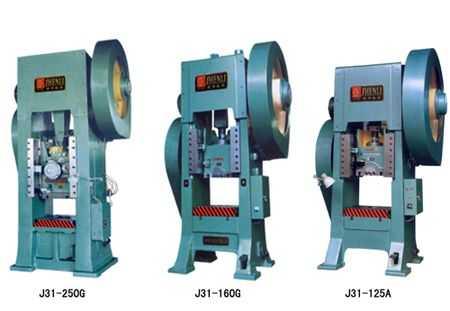 标准型闭式单点压力机