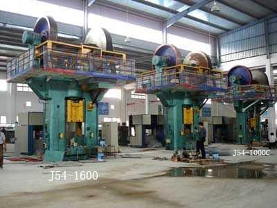 J53系列双盘摩擦压力机
